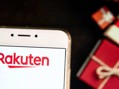 Rakuten Now Lets Customers Convert Loyalty Points To Cryptos