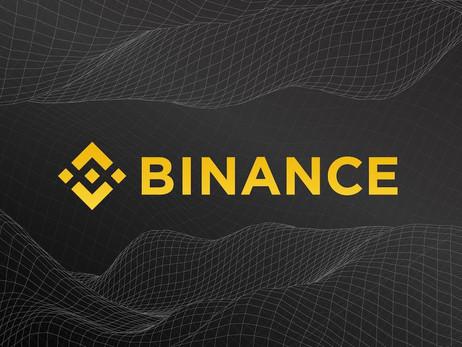 Binance Invests Undisclosed Sum In Blockchain Data Monetization Startup 'Numbers'