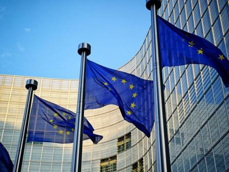 European Commission Unveils A €400M Blockchain, AI Investment Fund