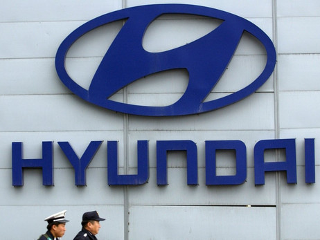 Hyundai's Blockchain Arm to Set Up $10M Fund for Mainnet Launch: Report