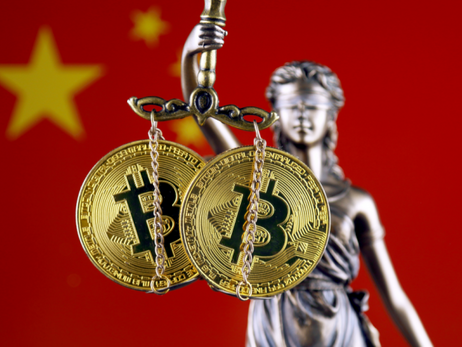 Chinese Authorities Identify 39 Crypto Exchanges Breaching Trading Ban