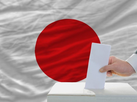 Cryptocurrency Donations Can Fund Election Campaigns in Japan