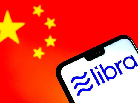 Chinese Official Warns Libra Could Assist Illegal Cross-Border Transfers