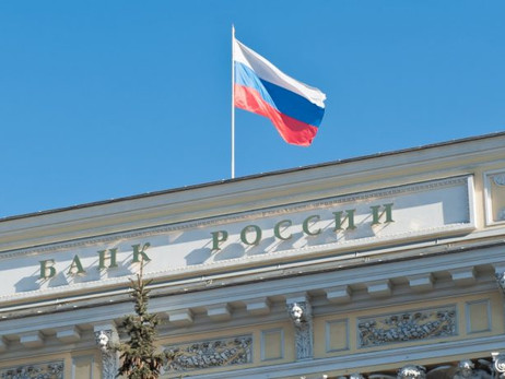 Russia's Central Bank To Support Ban on Crypto Payments