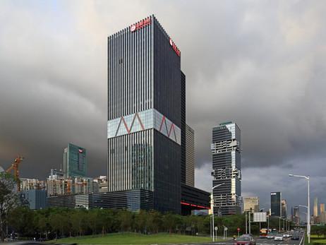 China Merchants Bank International to Partner with Nervos for Developing DApp