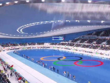 People's Bank of China to Use its Digital Currency at the 2022 Winter Olympic Games in Beijing
