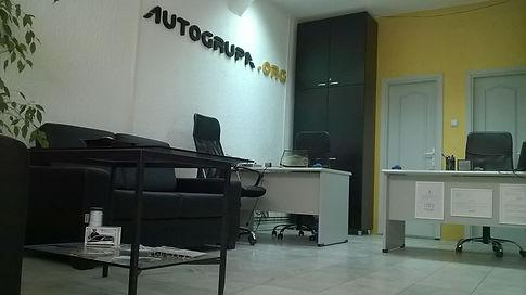 autogrupa,autostakla,auto stakla,novi sad,alat,glass,servis,service