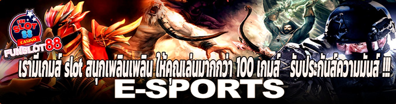 esport_edited.jpg