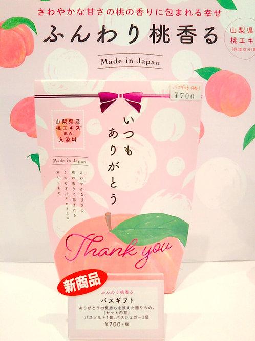 山梨県産桃エキス🍑配合!『ふんわり桃香るバスギフト』