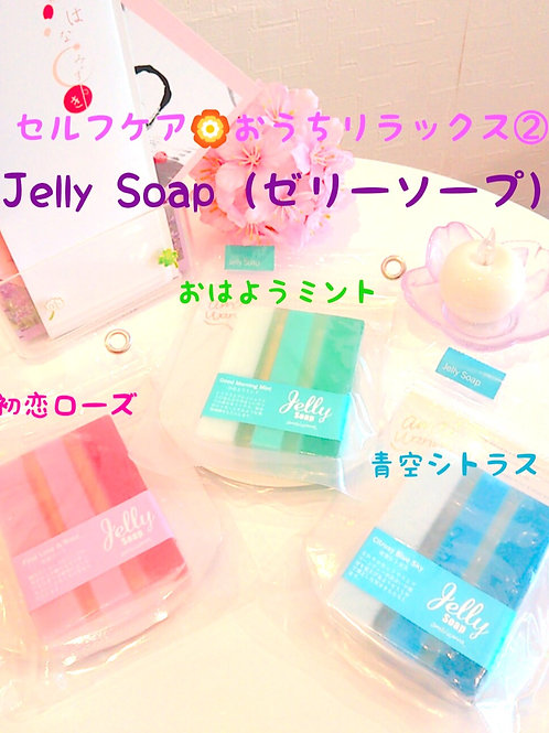 アマイワナ 「Jelly Soap(ゼリーソープ)」