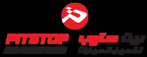 Pit Stop Fujairah Logo