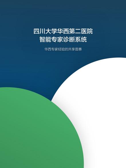 flyer-system-front.jpg