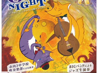 Yoshikawa Jazz Night2018 開催日