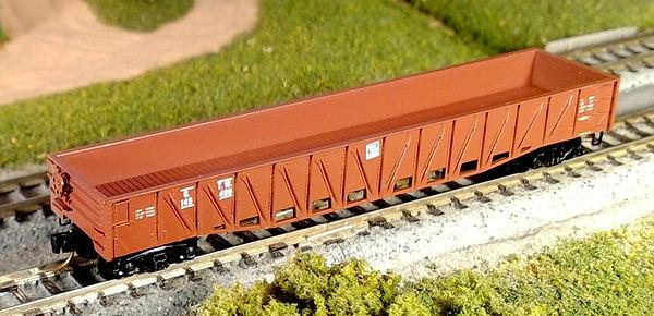 GW Micro Trains war emergency.jpg