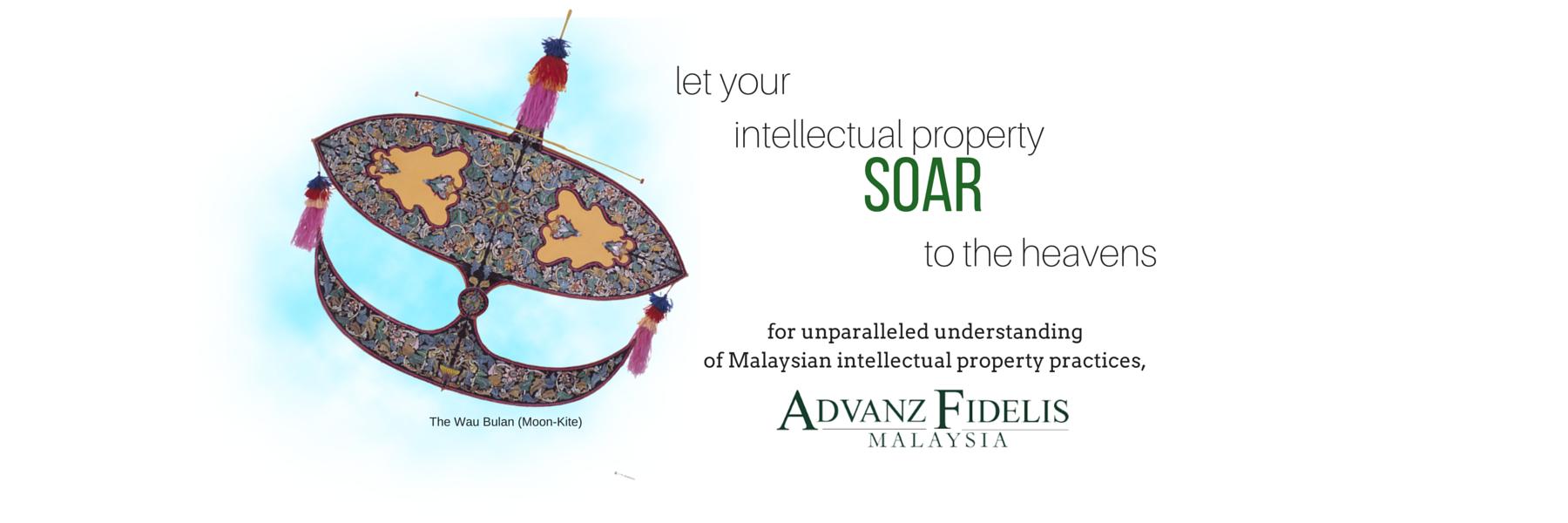 Malaysian Intellectual Property - ID