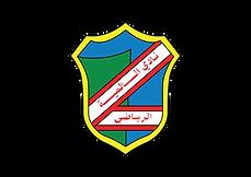 Al Samia Vector-01.png