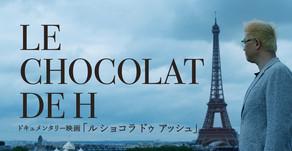 Film''LE CHOCOLAT DE H''(2019)