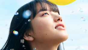 連続テレビ小説「おかえりモネ」(NHK / 2021)