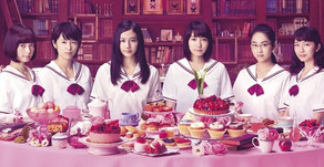 Film''AnkokuJoshi''/映画『暗黒女子』(2017)