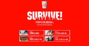 NISSHIN CUP NOODLE ''SURVIVE!''/作編曲(2013)