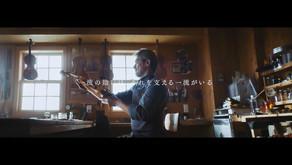 UBS SuMi TRUST ブランドCM/作編曲
