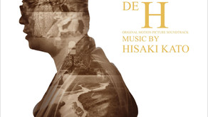 "Film ""LE CHOCOLAT DE H"" soundtrack"