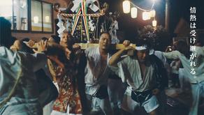 Film''GOZU'' / 映画『牛頭天王祭』(2020)