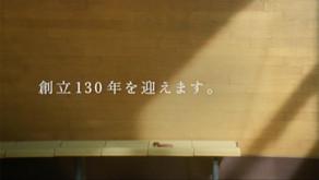 専修大学TV-CM「明日を語る。」篇/作編曲(2009)