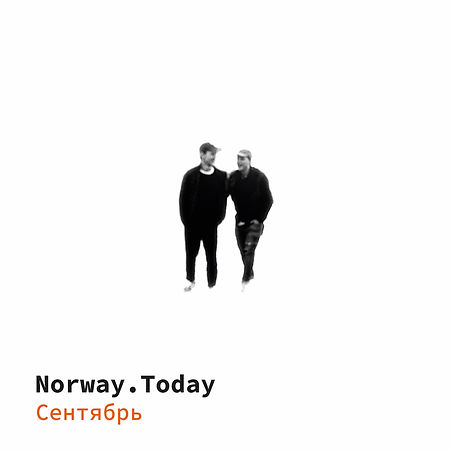 Norway.Today_Sentiabr_cover