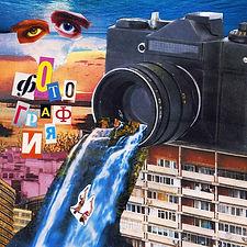 Damir_Photo_Cover.jpg