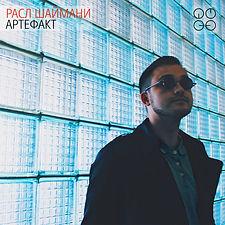 photo_2019-12-17_16-17-38.jpg