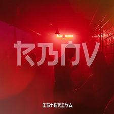 ryabina-isterika-cover