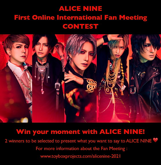 ALICE NINE 2021 Contest.png
