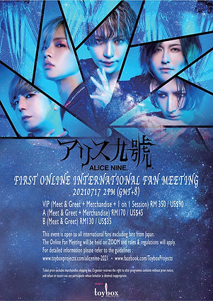 Alice Nine International Online Fan Meeting Poster - v2-s.jpg