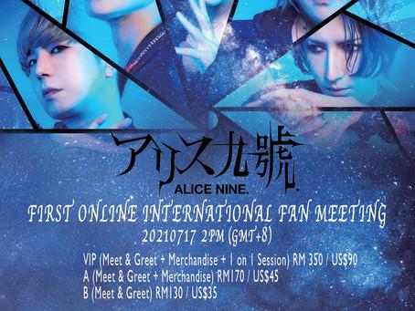 Alice Nine First Online International Fan Meeting