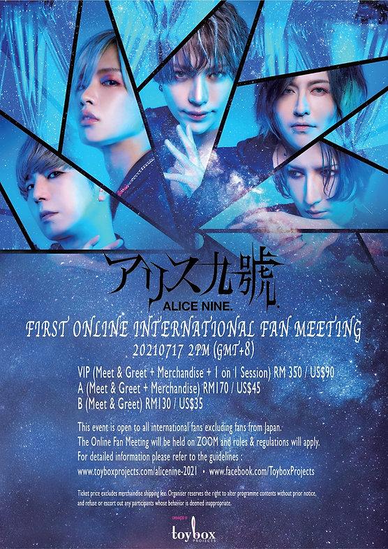 Alice Nine International Online Fan Meet