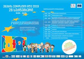 Journée européenne des Langues 2019