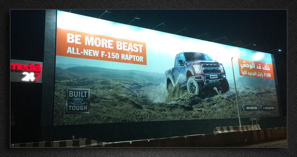 Ford Raptor OOH
