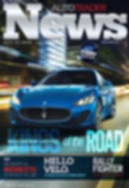 LJD-AT-NEWS-cover-three.jpg