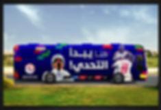 UAE-Pro-League-Teamcoach-two.jpg
