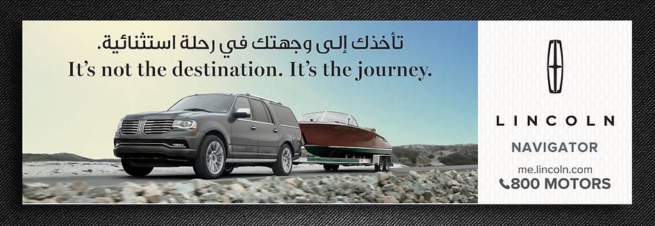 Lincoln-Navigator-Billboard-50-metre.jpg