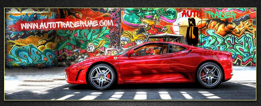 graffiti-Ferrari-FB-cover.jpg