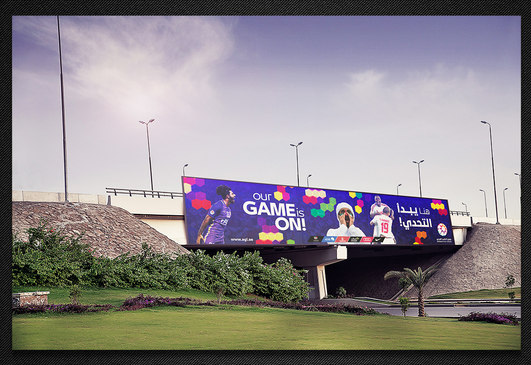 Arabian Gulf League Branding