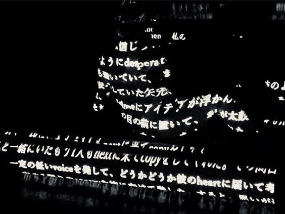 Projection.jpg