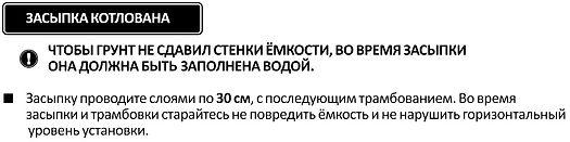 Безымянный 3.jpg