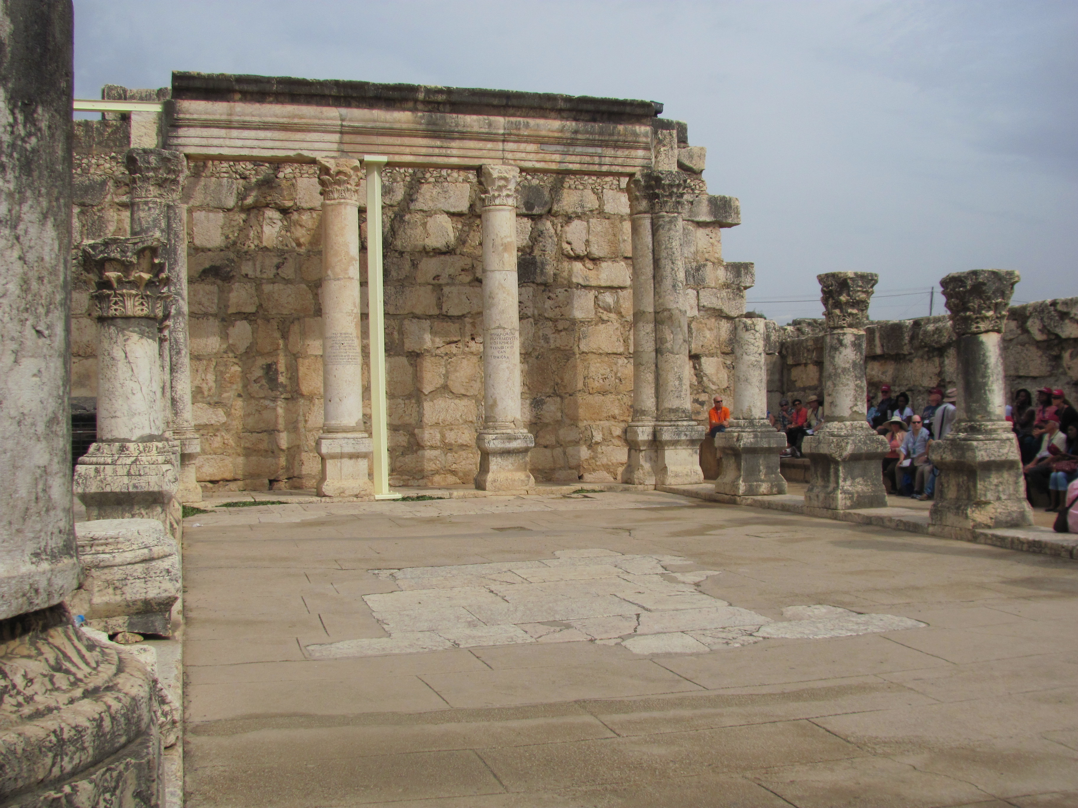The Synogogue in Capernaum