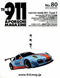 911_80.jpg