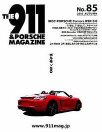 911_85.jpg