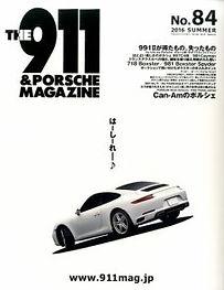 911_84.jpg
