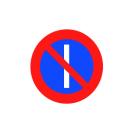 R-308 A Estacionamiento prohibido los días impares.